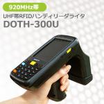 doth-300u