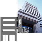 銀行のメディア管理