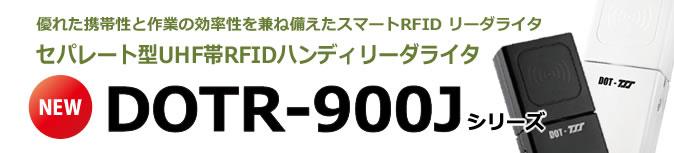 title_dotr900j